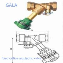 Регулирующий клапан с фиксированным отверстием