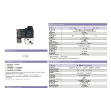 Válvulas solenóides de ação direta da série ESP 3V1