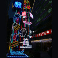 PLAZA DECORATION NEON SIGNS