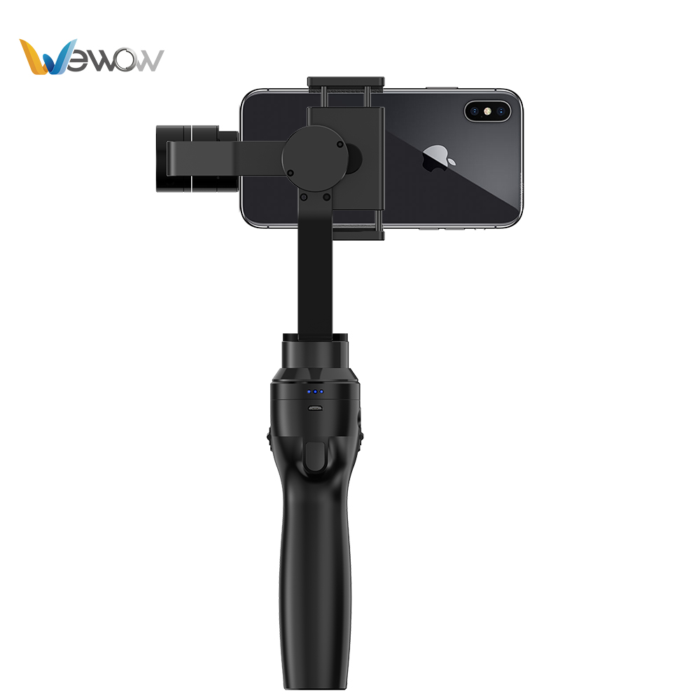 Mobile Phone Gimbal