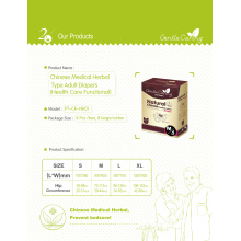 Chinese Medical Adult Diapers (Health Care Functional)
