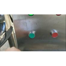 Бак для напитков типа 2000л с двумя лентами