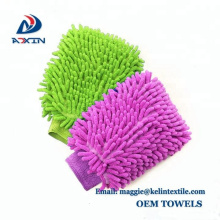 Car Wash Mitt 100% Waterproof Wash Glove Microfiber Chenille Anti-scratch Car Wash Sponge for Car SUV Truck