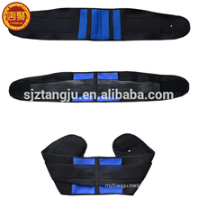 high quality support belt ,waist support belt,support belt for lower back pain