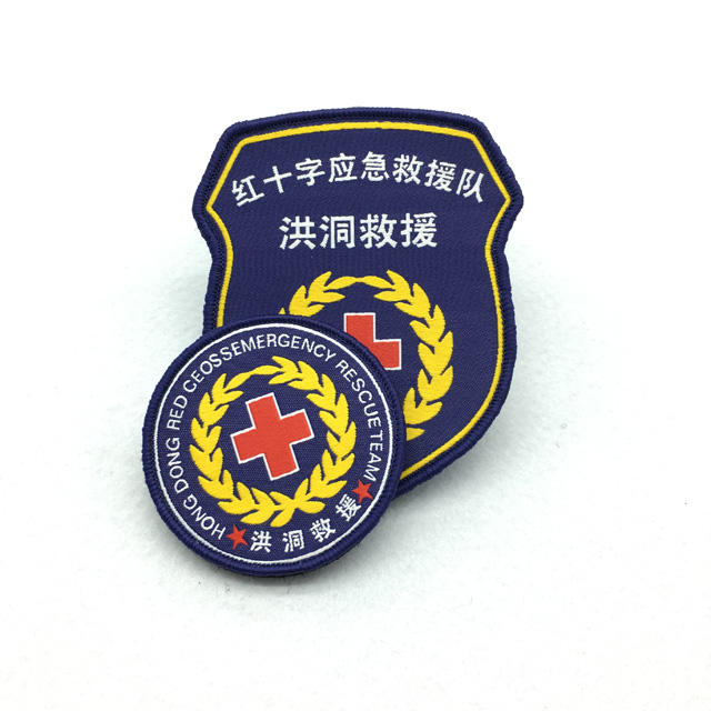arm badge embroidery patch