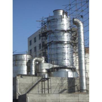 Detergent and Soap Powder Pressure Spray Dryer