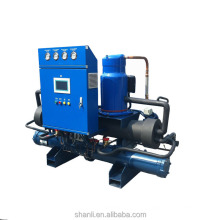 Shanli 2019 High Quality industrial  Water Cooled Chiller with Competitive Price with CE ISO