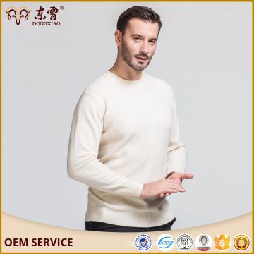 Suéter de Camemire del 100% del color crema de Erdos del tamaño personalizado con precio al por mayor