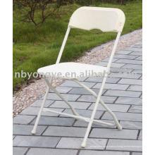 Складной стул из белого пластика