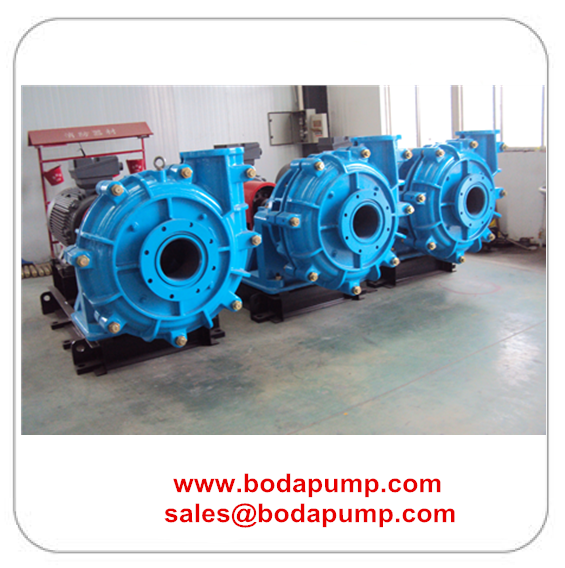 ZJ high head slurry pump
