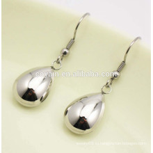 Серьги из нержавеющей стали 316L с длинными серебряными капельками для женщин
