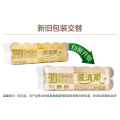 Papel higiénico en rollo de color natural de alta calidad