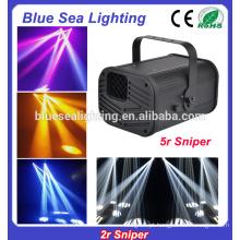 Dj scanner feixe de luz laser simulador elation 200w 5r 132w 2r sniper