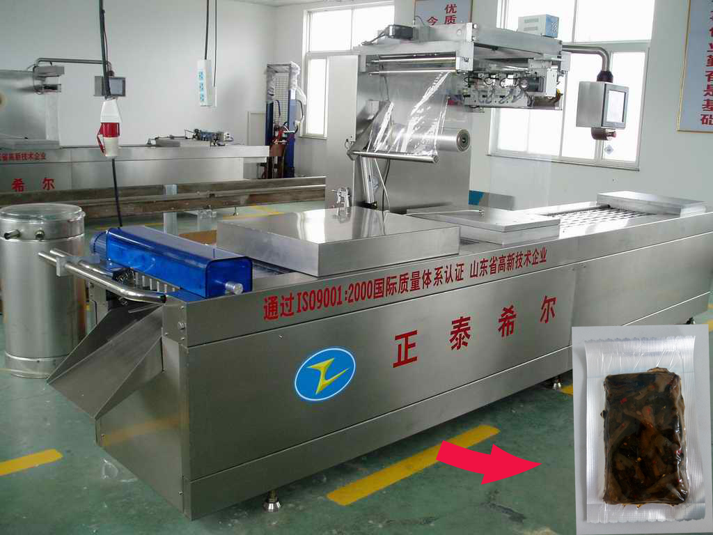 Pickle forming filling sealing automatic operation vacuum packing machine