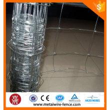 Preço de fábrica de alta resistência segurança metal gado cerca