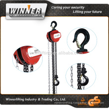 OEM elephant chain hoist