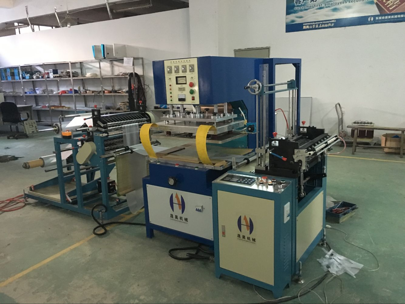 Automatic bag making machine