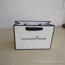 Custom Bag Gift Bag Высококачественные сумки для покупок Бумажный пакет с логотипом