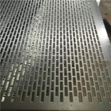 O metal perfurado alumínio seleciona a malha perfurada do metal