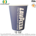 Taza de papel café caliente desechables por mayor (12oz-4)