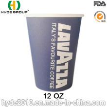 Tasse de papier jetables en gros de café chaud (12oz-4)