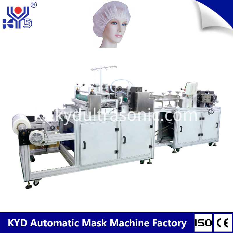 Disposable Shoes Cover Making Machines