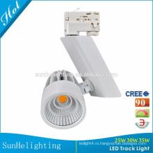 Светодиодные украшения дисплей отслеживать освещение ul Светодиодные пятно света 25W 30W 35W белый и черный светодиод трек света