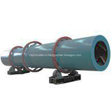Industrial+Rotary+Drum+Dryer+Machine+For+Sale