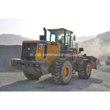 SEM656D 5 TONS Wheel Loader for Construction Site