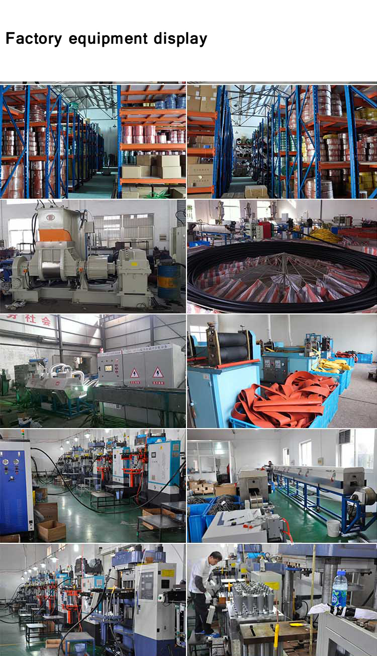 Factory equipment display