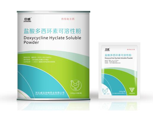 Doxycycline HCL soluble powder