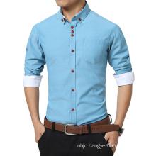 Fashion Men Casual Shirt Long Sleeve Slim Fit Men High Quality Mens Shirts