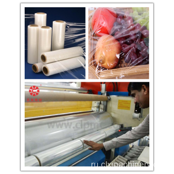 Plastic Film Extrusion Machine Stretch Film Lldpe
