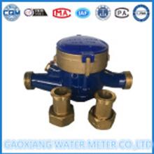 मल्टी जेट सूखी प्रकार पानी मीटर निर्माण मूल्य