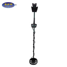 Deep search underground gold metal detector GF2