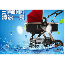 Super Light Portable Leyou Brand Baby Stroller