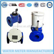 Motor Driven Valve for Large Caliber WaterMeter