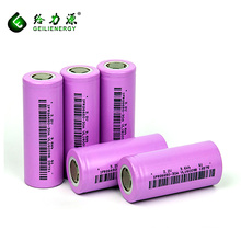Geilienergy wholesale 30ah lifepo4 26650 rechargeable battery 3.2v 3000mah battery lifepo4