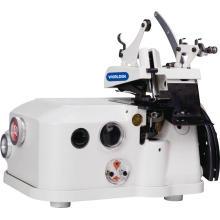 Serie de máquina de coser Overlock alfombra WD-2502/2503