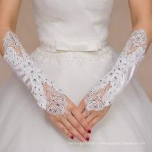 Aoliweiya Свадебные Аксессуары Перчатки Длинные Свадебные
