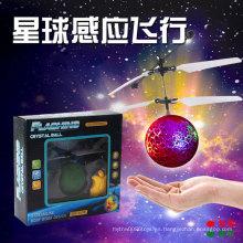 Flying Flash Ball Stripe celestial cuerpo novela eléctrico juguete inductivo