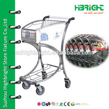 airport duty free store trolley