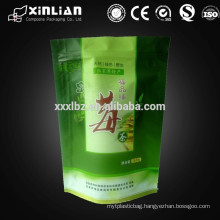flexible stand up zip lock bag for tea packaging