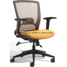 USA Standard Hotel Meeting Mesh Chair (FOH-XO12)