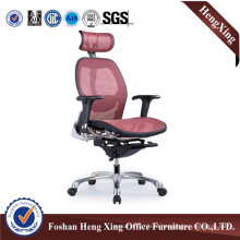 High Back Mesh Executive Office Chair (HX-MC014)