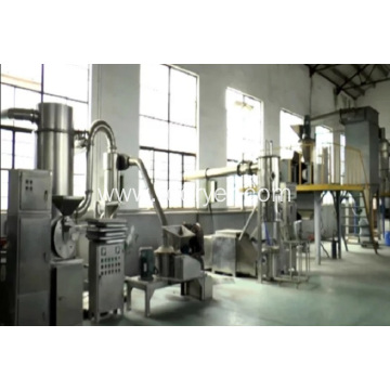 WFJ spice super fine powder grinder machinery