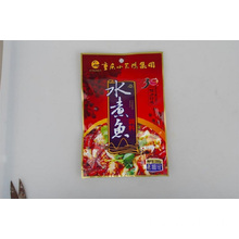 Chongqing spicy Boiled Fish 200 g