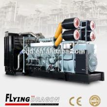Высококачественные дизель-генераторные установки мощностью 1100 кВт