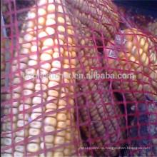 Warp трикотажные ткани лено сетка-мешок для сбора