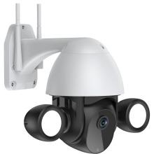 Outdoor Wifi Waterproof Security Courtyard Floodlight Camera